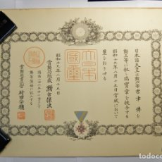 Militaria: RARO DOCUMENTO JAPONES.CONCESION ORDEN SAGRADO TESORO 5ª CLASE.15-VIII-1944.. Lote 140004786