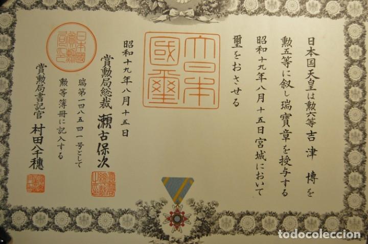 Militaria: RARO DOCUMENTO JAPONES.CONCESION ORDEN SAGRADO TESORO 5ª CLASE.15-VIII-1944. - Foto 2 - 140004786