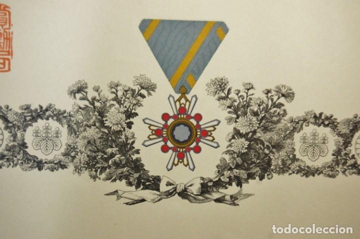 Militaria: RARO DOCUMENTO JAPONES.CONCESION ORDEN SAGRADO TESORO 5ª CLASE.15-VIII-1944. - Foto 3 - 140004786