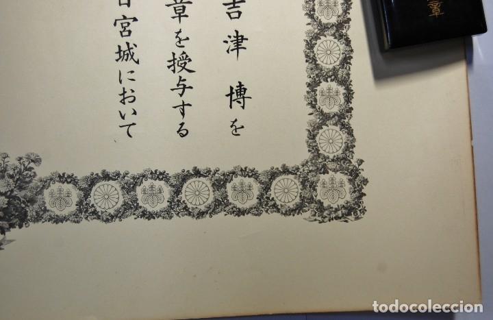 Militaria: RARO DOCUMENTO JAPONES.CONCESION ORDEN SAGRADO TESORO 5ª CLASE.15-VIII-1944. - Foto 5 - 140004786
