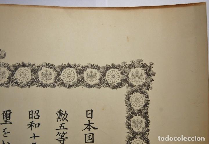 Militaria: RARO DOCUMENTO JAPONES.CONCESION ORDEN SAGRADO TESORO 5ª CLASE.15-VIII-1944. - Foto 6 - 140004786