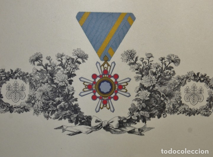 Militaria: RARO DOCUMENTO JAPONES.CONCESION ORDEN SAGRADO TESORO 5ª CLASE.15-VIII-1944. - Foto 9 - 140004786