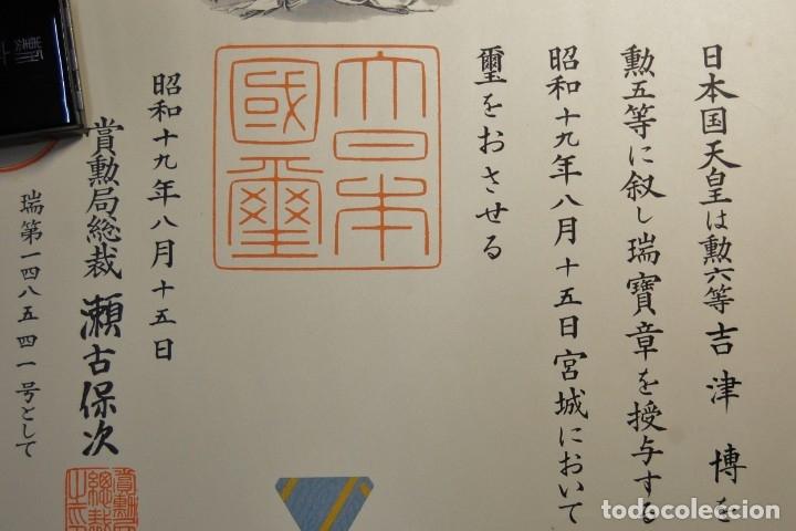 Militaria: RARO DOCUMENTO JAPONES.CONCESION ORDEN SAGRADO TESORO 5ª CLASE.15-VIII-1944. - Foto 10 - 140004786