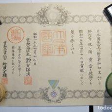 Militaria: DOCUMENTO JAPONES.CONCESION ORDEN SAGRADO TESORO 6ª CLASE MODELO PEQUEÑO.2ª GUERRA MUNDIAL.. Lote 141245410