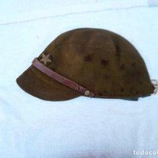 Militaria: GORRO DE CAMPAÑA JAPONÉS IIGM. Lote 155299334