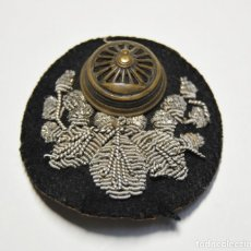 Militaria: DISTINTIVO DE GORRA DE SUBOFICIAL DE FERROCARRILES DE JAPON.SEGUNDA GUERRA MUNDIAL.. Lote 147491574