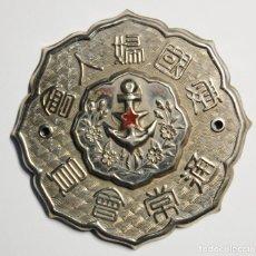 Militaria: PLACA DE PUERTA.MIEMBRO LIGA DE MUJERES PATRIOTAS DE MARINA DE JAPON.SEGUNDA GUERRA MUNDIAL.. Lote 144088294
