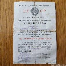 Militaria: 1942 - URSS. UNIÓN SOVIÉTICA. DOCUMENTO DE CONCESIÓN DE LA MEDALLA DE LA DEFENSA DE LENINGRADO RUSIA. Lote 160966906