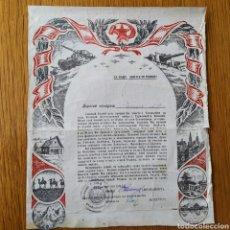 Militaria: 1945 URSS. CERTIFICADO DE ACCIONES EN LA GUERRA DE UN SOLDADO QUE SE LICENCIA - WW2 WWII. Lote 160969970