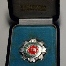 Militaria: MEDALLA JAPONESA DE PLATA MACIZA ARSENAL DE KURE-HIROSHIMA AL MERITO.2ª GUERRA MUNDIAL. . Lote 162712522