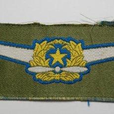 Militaria: DISTINTIVO DE TELA PARA CAMISA DE PILOTO DE LA AVIACION DE JAPON.SEGUNDA GUERRA MUNDIAL.. Lote 162767490