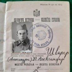 Militaria: WW2. SERBIA. DOCUMENTO IDENTIFICACIÓN SOLDADO SERBIO EN LA WW2. Lote 167017532