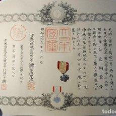 Militaria: MEDALLA Y DOCUMENTO DE CONCESION DE JAPON.ORDEN SOL NACIENTE 8ª CLASE.2ª GUERRA MUNDIAL.. Lote 169126832