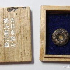 Militaria: INSIGNIA DE PLATA ASOCIACION PARAMILITAR MUJERES PARA PROTEGER LA NACION DE JAPON.2ª GUERRA MUNDIAL.. Lote 169393980
