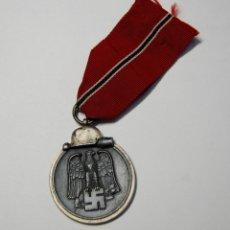 Militaria: MEDALLA ALEMANA DE LA CAMPAÑA DEL ESTE CON MARCAJE FABRICANTE EN ANILLA.2ª GUERRA MUNDIAL.. Lote 169877556