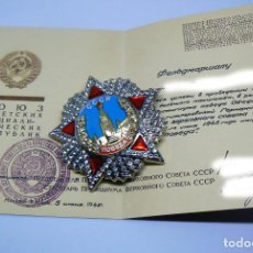 Militaria: ORDEN VICTORIA. MÁXIMO GALARDÓN MILITAR SOVIÉTICO URSS.. Lote 171761090