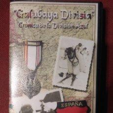 Militaria: GALUBAYA DIVISIA - CRÓNICA DE LA DIVISIÓN AZUL VHS. Lote 174050224