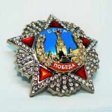 Militaria: ORDEN VICTORIA. MÁXIMO GALARDÓN MILITAR SOVIÉTICO URSS.. Lote 200303712