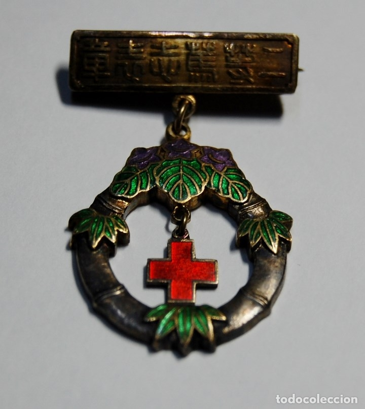 Militaria: MEDALLA DE PLATA DE LA CRUZ ROJA DE JAPON.AL MERITO DE LAS ENFERMERAS DE 2ª CLASE.2ª GUERRA MUNDIAL - Foto 3 - 180889971