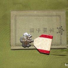 Militaria: LOTE DOCUMENTACION MILITAR Y MEDALLA SOLDADO JAPONES. Lote 183433498