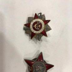 Militaria: IIGUERRA MUNDIAL, CONDECORACIONES RUSAS. Lote 186362376