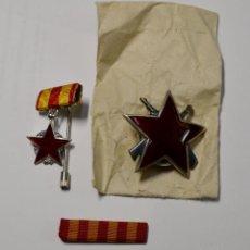 Militaria: MEDALLA PLATA MACIZA YUGOESLAVA ORDEN PARTISANOS DE 3ª CLASE.2ª GUERRA MUNDIAL.. Lote 189735927