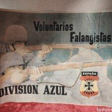 Militaria: LAMINA VOLUNTARIOS FALANGISTAS DIVISION AZUL. Lote 189753598