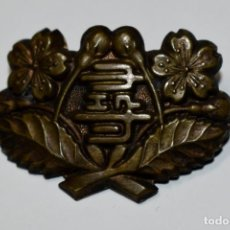 Militaria: RARISIMA INSIGNIA DE GORRA DE LA ESCUELA ELEMENTARIA HIROSHI.TOKIO.SEGUNDA GUERRA MUNDIAL. Lote 193215820