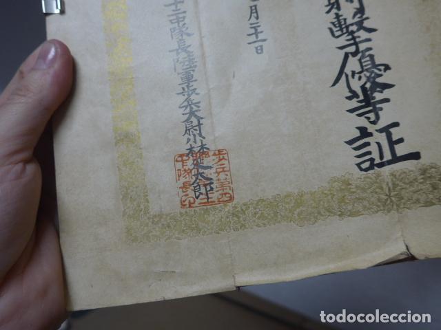 Militaria: Antigua creo concesion de medalla japonesa de II guerra mundial, original, japon. - Foto 3 - 193374455