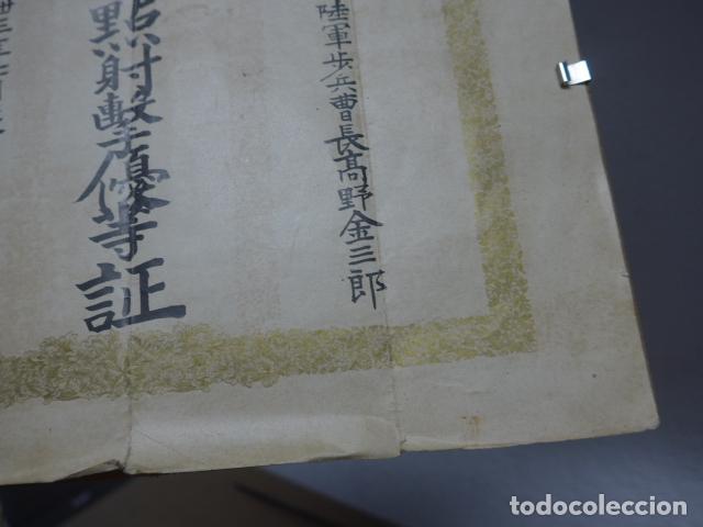 Militaria: Antigua creo concesion de medalla japonesa de II guerra mundial, original, japon. - Foto 4 - 193374455