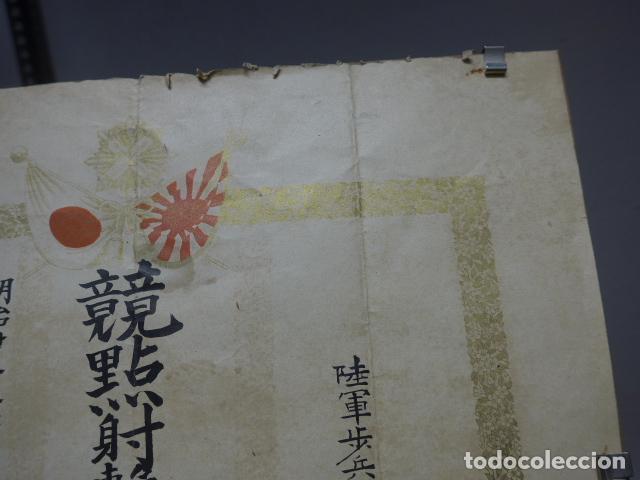 Militaria: Antigua creo concesion de medalla japonesa de II guerra mundial, original, japon. - Foto 5 - 193374455