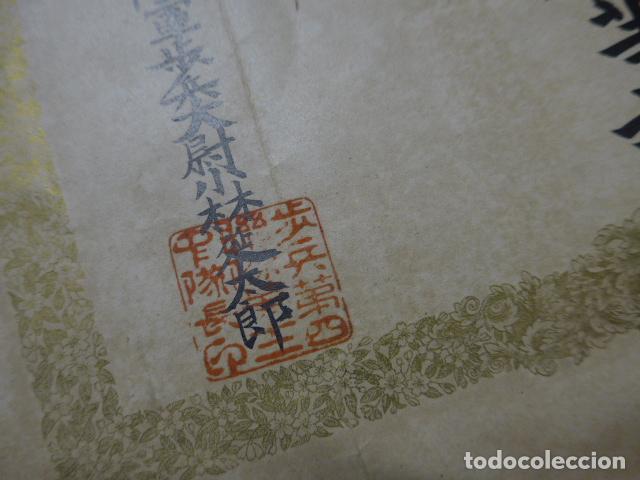 Militaria: Antigua creo concesion de medalla japonesa de II guerra mundial, original, japon. - Foto 7 - 193374455