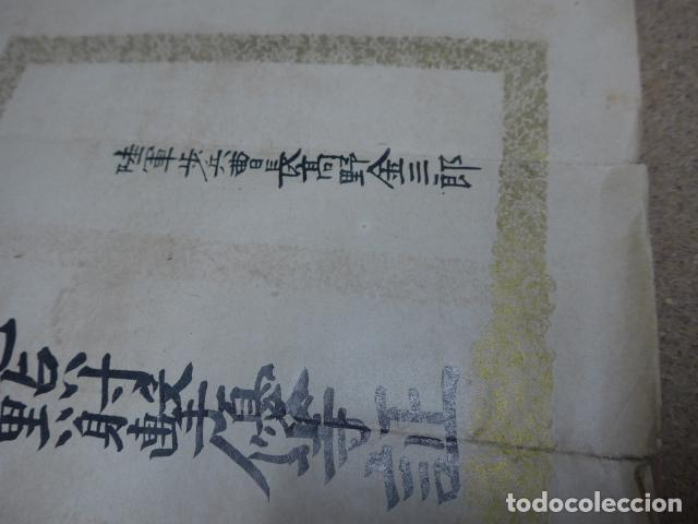 Militaria: Antigua creo concesion de medalla japonesa de II guerra mundial, original, japon. - Foto 8 - 193374455