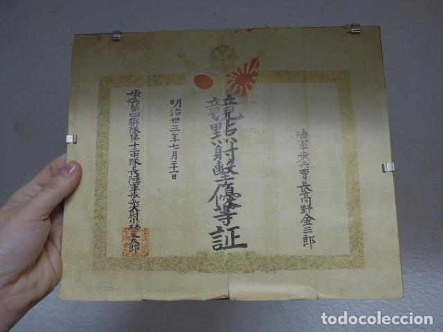 ANTIGUA CREO CONCESION DE MEDALLA JAPONESA DE II GUERRA MUNDIAL, ORIGINAL, JAPON. (Militar - II Guerra Mundial)