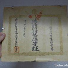 Militaria: ANTIGUA CREO CONCESION DE MEDALLA JAPONESA DE II GUERRA MUNDIAL, ORIGINAL, JAPON.. Lote 193374455