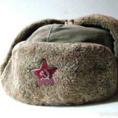 Militaria: SHAPKA-USHANKA SOVIÉTICA 1939-45.. Lote 195134878