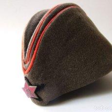 Militaria: GORRILLO SOVIÉTICO OFICIAL ARTILLERÍA. Lote 195135825