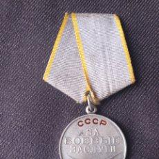 Militaria: MEDALLA SOVIETICA DE PLATA. WWLL.. Lote 197443263