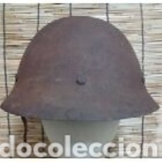 Militaria: WW2 2GM JAPANESE ARMY 90TYPE HELME LARGE SIZE. Lote 198612495