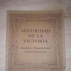 Militaria: SEGURIDAD DE LA VICTORIA. SEGUNDA GUERRA MUNDIAL, ALEMANIA, ITALIA Y JAPÓN. . Lote 199618833
