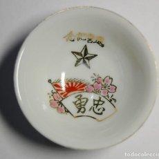 Militaria: VASITO CEREMONIAL JAPONES.LICENCIAMIENTO CON HONOR SOLDADO DE INFANTERIA TAKANISI..2ª GUERRA MUNDIAL. Lote 203035206