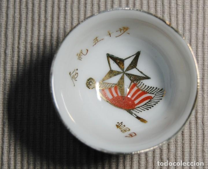 VASITO JAPONES.LICENCIAMIENTO HONOR DEL INCIDENTE CHINO.SOLDADO DE MARINA.2ª GUERRA MUNDIAL (Militar - II Guerra Mundial)