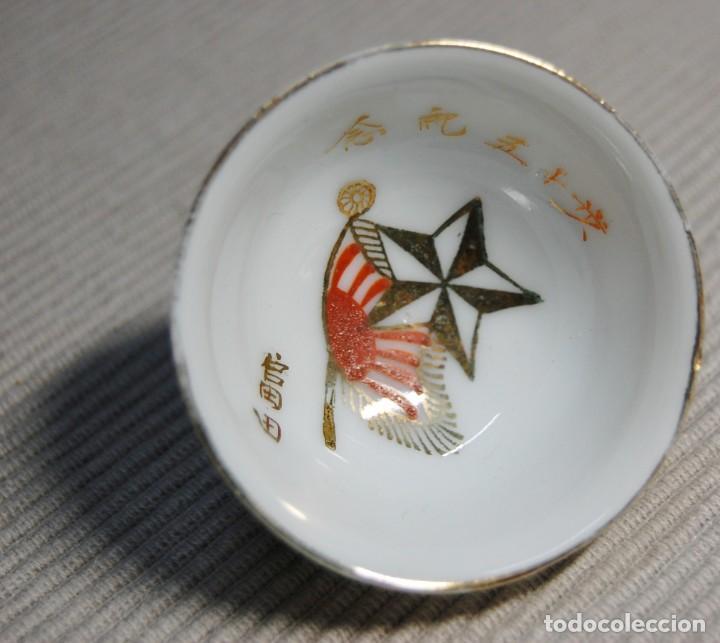Militaria: VASITO JAPONES.LICENCIAMIENTO HONOR DEL INCIDENTE CHINO.SOLDADO DE MARINA.2ª GUERRA MUNDIAL - Foto 3 - 203286285