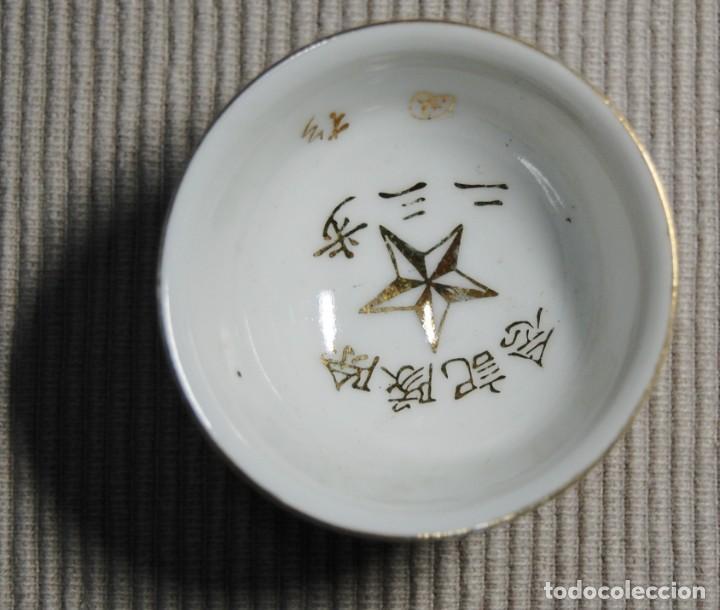 VASITO JAPONES.LICENCIAMIENTO CON HONORES SOLDADO 40 RGTO.DE INFANTERIA.2ª GUERRA MUNDIAL (Militar - II Guerra Mundial)