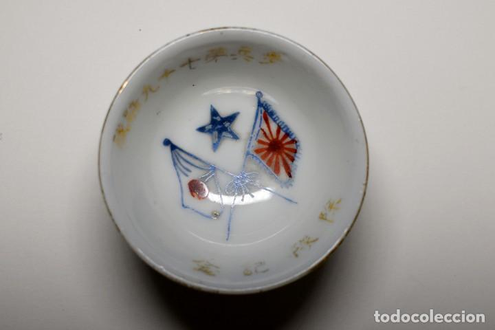 VASITO JAPONES.LICENCIAMIENTO SOLDADO SHIROISHI 79º RGTO DE INFANTERIA.2ª GUERRA MUNDIAL (Militar - II Guerra Mundial)