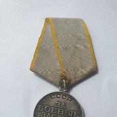 Militaria: MEDALLA SOVIETICA DE PLATA .WWLL.. Lote 205555031