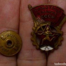Militaria: INSIGNIA DE LOGROS DEPORTIVOS GTO DE 2ª CLASE DE RUSIA DEL AÑO 1940.MUY BUEN ESTADO. Lote 210946122