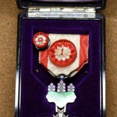 Militaria: MEDALLA PLATA MACIZA DE JAPON.ORDEN SOL NACIENTE DE 4ª CLASE.2ª GUERRA MUNDIAL.. Lote 212121528