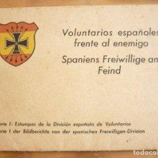 Militaria: ESTAMPAS DE LA DIVISION ESPAÑOLA DE VOLUNTARIOS (DIVISIÓN AZUL). Lote 213285472