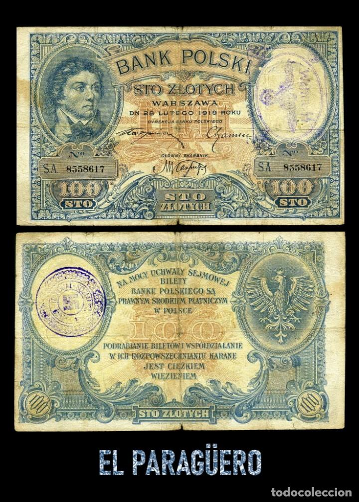 POLONIA BILLETE CLASICO ORIGINAL 100 ZLOTIC AÑO 1919 CON SELLO VIOLETA ESVASTICA DE LA ALEMANIA NAZI (Militar - II Guerra Mundial)
